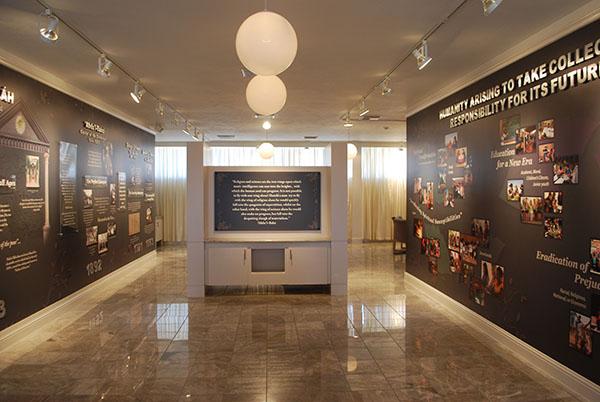 Houston Baha'i Center